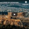 A stunning video from Anthony Venitis. Watch GREEK beauties from a drone in 2 minutes.